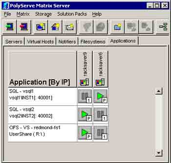Figure 2. Matrix Server's Applications view