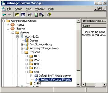 Figure 2. IMF icon under SMTP protocol for individual Exchange 2003 server.